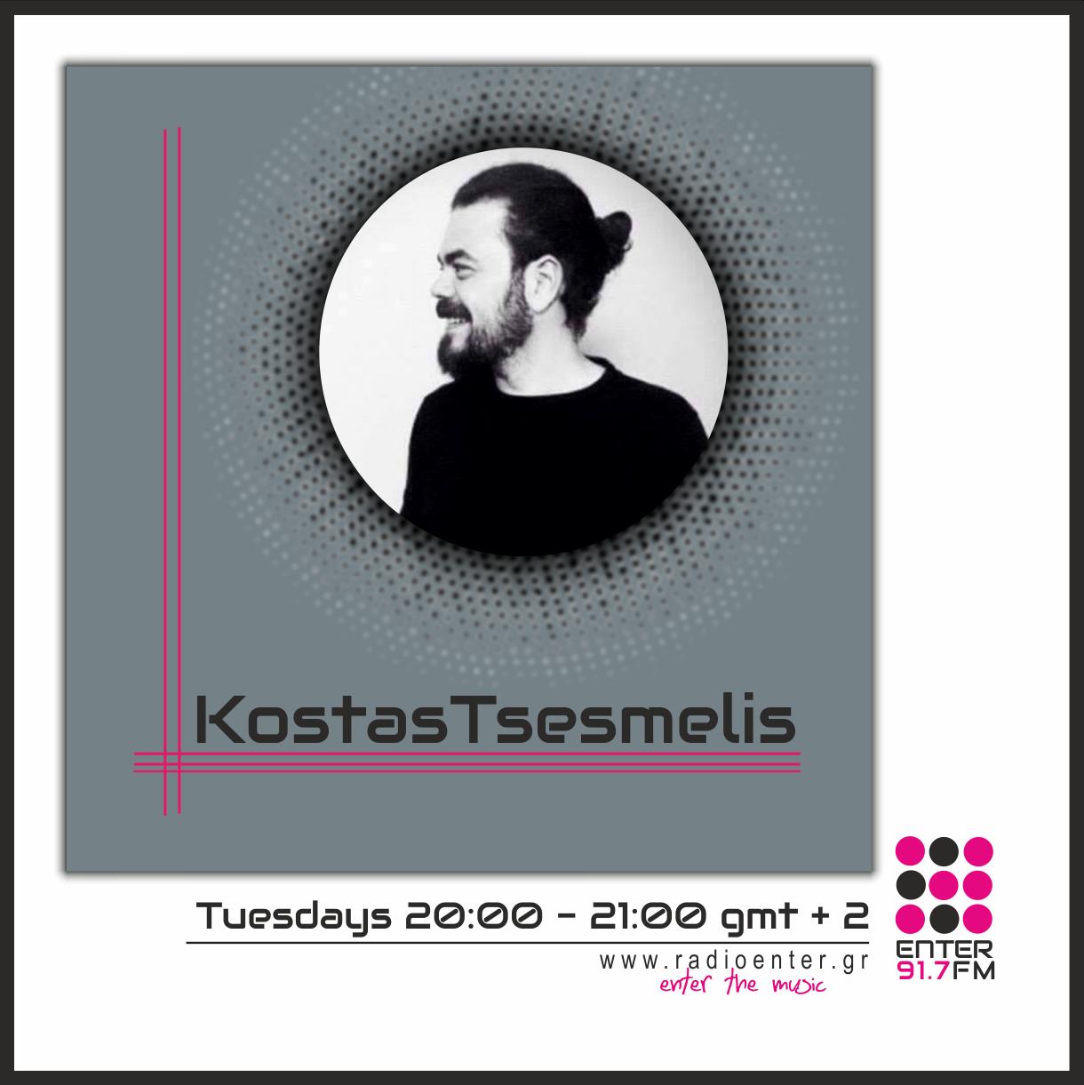 Kostas Tsesmelis _ Radio Enter 2018