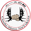 Newport News Shorinkan Martial arts and Karate