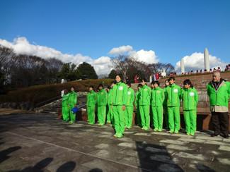 富士山駅伝