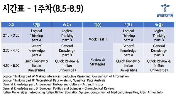 timetable-week1.png