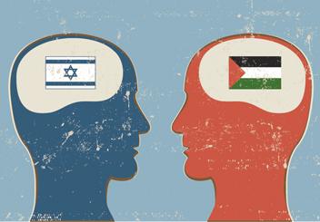 The Israeli - Palestinian Malaise