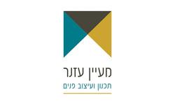 לוגו למעיין עזהר