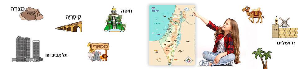 מפת ארץ ישראלי - מוקילה.jpg