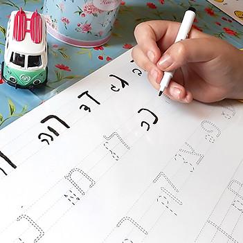 פלייסמט אותיות כתב ודפוס בעברית