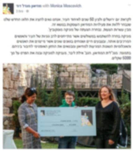 פרסום פוסט מוזיאון דוד המלך