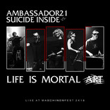 Ambassador 21 vs. Suicide inside