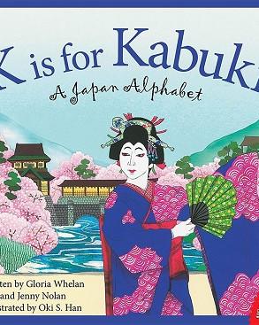 K is for Kabuki - A Japan Alphabet