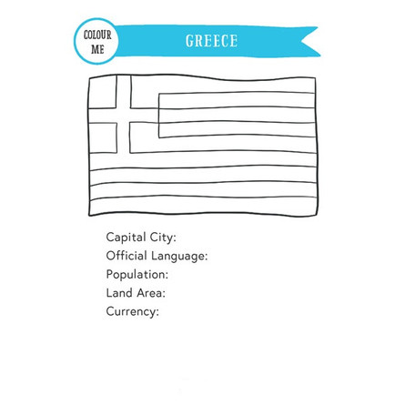 Greece Passport - A5Inserts (FreeVersion)