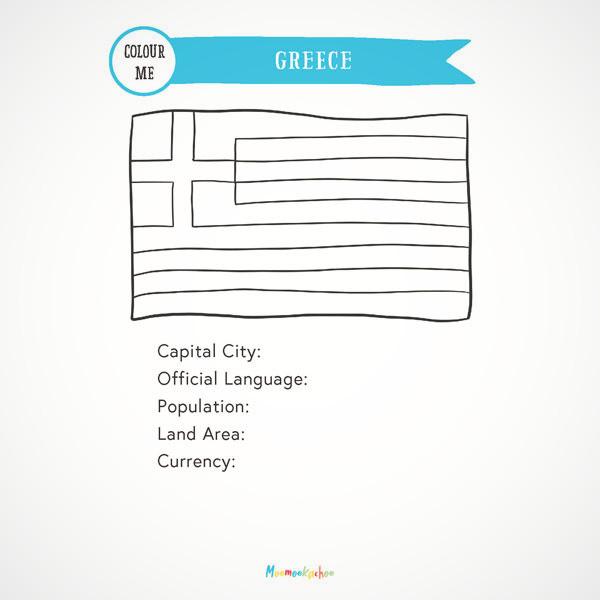 Greece Passport A5Inserts (FreeVersion)
