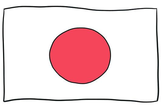 the-flag-of-japan.jpg