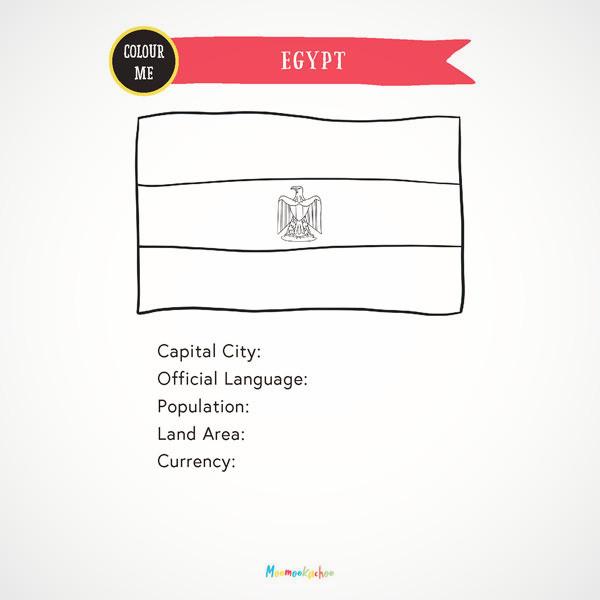 Egypt Passport A5Inserts (FreeVersion)