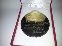 Гравировка Медаль