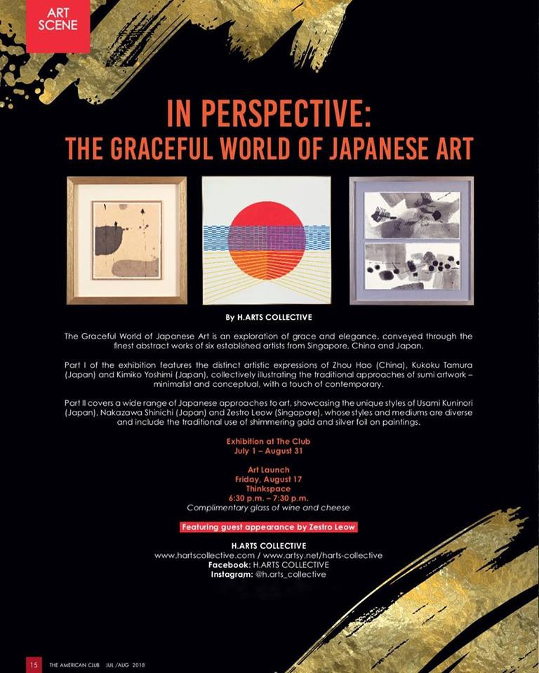 In Perspective: The Graceful World of Japanese Art