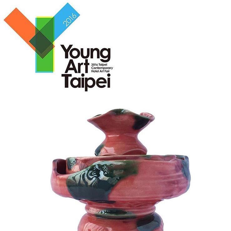 Young Art Taipei 2016 – Contemporary Hotel Art Fair