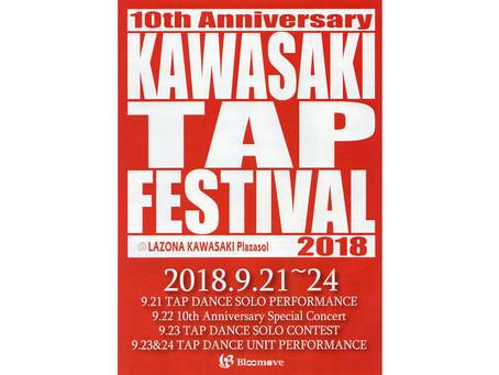 KAWASAKI TAP FESTIVAL 2018
