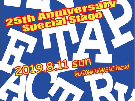 M'S TAP FACTORY '25th Anniversary Special Stage'