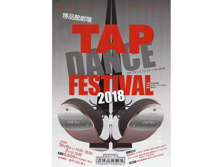 TAPDANCE FESTIVAL 2018