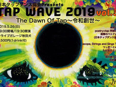 TAP WAVE 2019 Vol.3