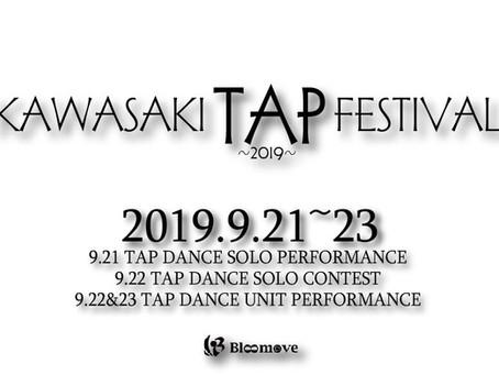 KAWASAKI TAP FESTIVAL 2019