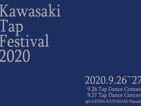 Kawasaki Tap Festival 2020