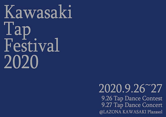 2020kawasaki (1).jpg