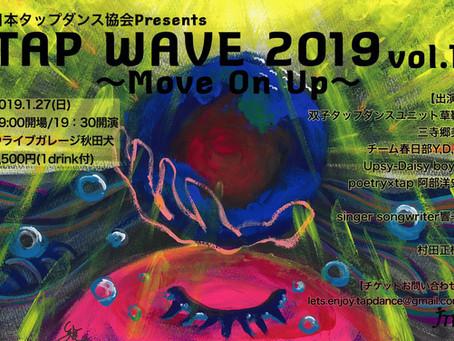 TAP WAVE 2019 Vol.1