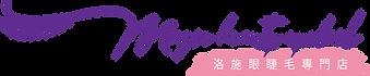 Magic Beauty_logo-04.png