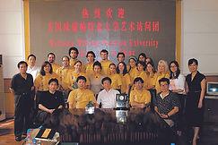 27 2005 06 夏天艺术在中国 访问南艺.jpg