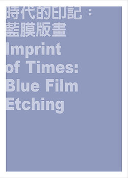 Bluefilm Cover.jpg