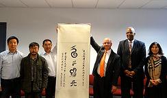 82 2014 10贵州民族大学副校长唐建荣率团访问威大.jpg