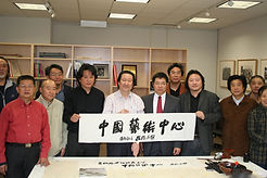 58 2012 05 杨院长暨中国艺术家代表团参观威大中国艺术中心.jpg