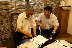 69 2013 06访问著名画家陈家泠.jpg