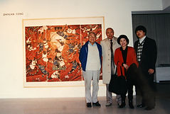 18 1996 Starr 基金会主席徐大春和卓牟来夫妇访问来WPU展览馆参观丛