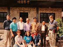 15 1993 获美国人文基金率博物馆和大学专家考察青海.jpg