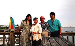 10 1991-1994 在IU连续4年获罗郁正,邓瑚烈奖学金.jpg