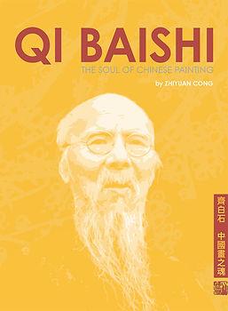 QiBaishi Cover.jpg