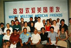 19 1996 带美国WPU成教团队到中国拜访母校南艺.jpg
