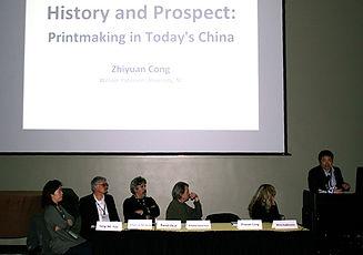 #12 2013在威斯康辛大学国际研讨会发言.jpg