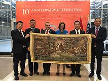 114 丛志远教授作品《纸币西传,凤鸣波斯》由上海中国艺术基金会做成礼品赠送大学