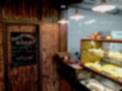 Магазин пекарня в Осетинские пироги От души Абакан
