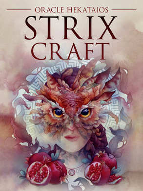 Strix Craft Cover