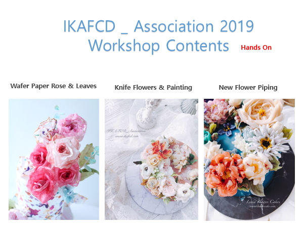 IKAFCD_Master Workshop 1st