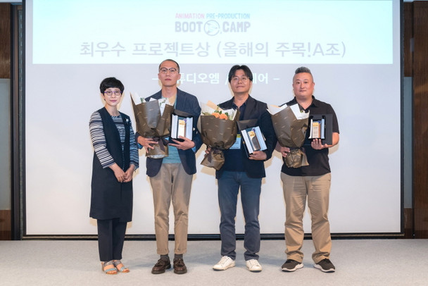 "<KOCCA> 2017 Boot camp ""Best Animation"" - The Bigfoot's"