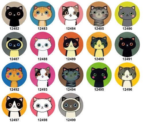 Cats 12482-12499