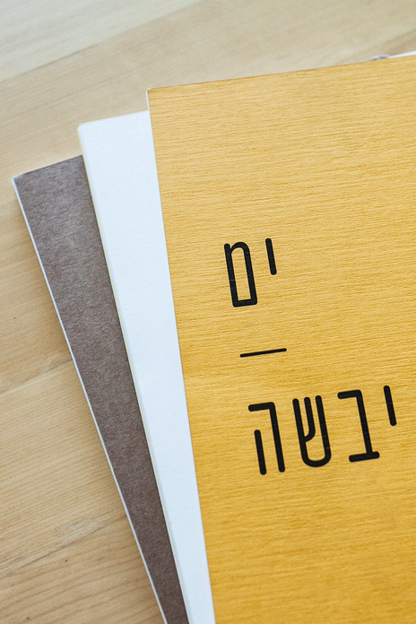 Yam Yabasha | Photo Book