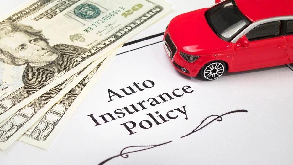 汽車保險 Auto Insurance
