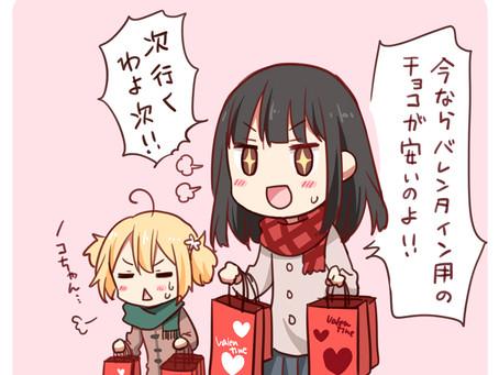昨日はバレンタインデーでしたね。