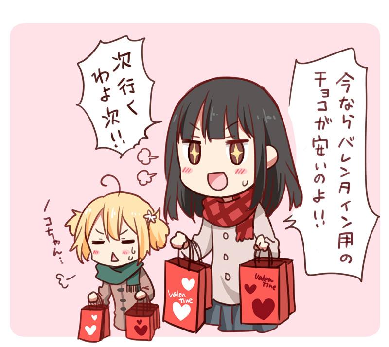 バレンタインノコ