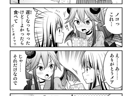 【毎日更新】ちかのこ30話 - 17