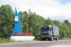 Truck Travel Russia